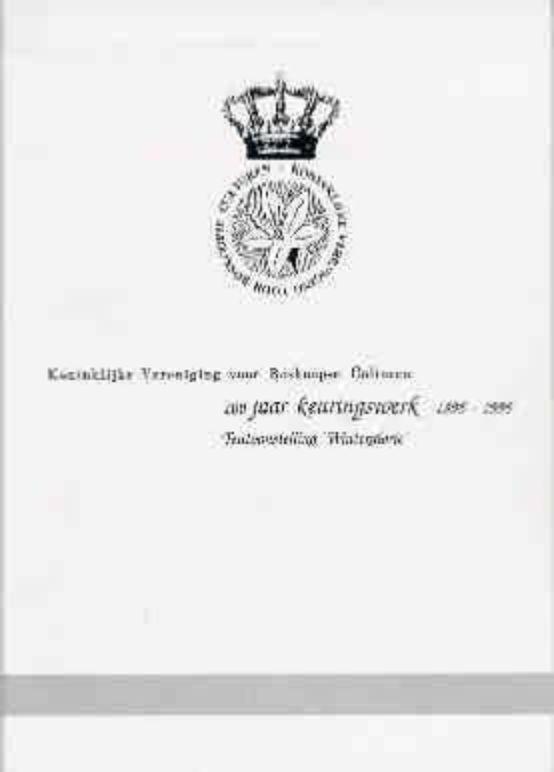 Titel: 100 jaar keuringswerk 1895-1995